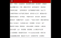 广东岭南职业技术学院怎么样?