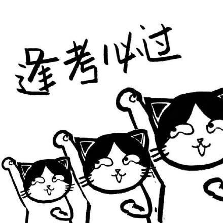 2020年1月广东自学考试考前温馨提醒