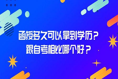<a href=https://www.gdgct.cn/zkzsb/ target=_blank class=infotextkey>自学考试</a>